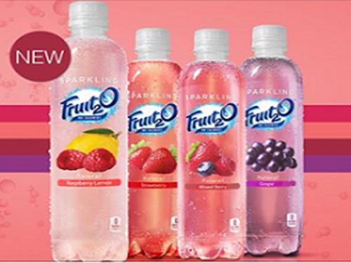 Free Water Bottle Sample - BlissXO.com